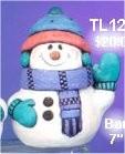 """TL Snowman Waving 7""""T"""